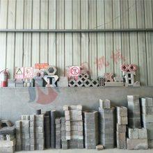 混凝土高强度多规格空心实心六角砖机 梦国市政水利护坡砖机