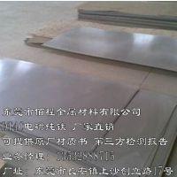 供应进口国产DT4C电磁纯铁 DT4C什么价格?