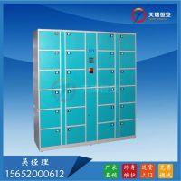 天瑞恒安TRH-T-1236门自助储物柜,48门自助储物柜