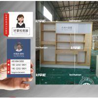 小米之家授权体验店指定定制全套展示道具直销,小米柜台价格