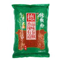 德有邻陕西餐饮装石碾辣椒面2.5kg擀面皮凉皮调料专用辣椒粉