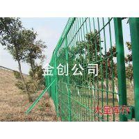 厂家直销防攀爬隔离防护网/刀刺护栏网