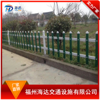 福州厂家长期批发供应pvc隔离栏花坛草坪栅栏可定制