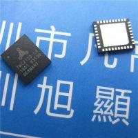 TRIANMIC电机芯片TMC2130-LA静音防抖动3D打印机芯片TMC电机驱动IC