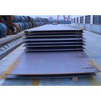 供应威海Q345GJB/C/D/E高建钢15806566991唐经理