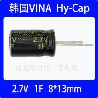 韩国VINATECH全新原装2.7V1F法拉电容超级电容VEC2R7105QG