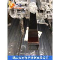 316L电镀不锈钢方通20*20*1.8佛山专业生产 高品质制品方管
