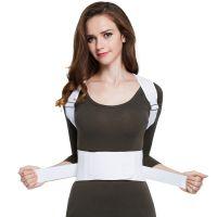 速卖通爆款办公室高档防驼背矫姿塑肩带 魔术贴自由调节理疗背带