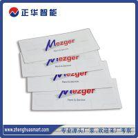 RFID防拆标签_定制RFID防拆标签_RFID防拆标签生产厂家-深圳市正华智能科技有限公司