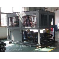风冷螺杆式冷水机组_用在工业上的制冷_控温_降温_恒温设备