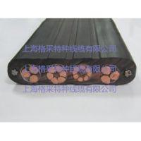 火电厂斗轮机电缆格采GC斗轮堆取料机电缆3X120+1X50
