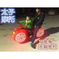 收入高儿童公园双人座太子摩托车儿童碰碰车