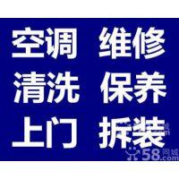 南京玄武区专业从事中央空调家用空调维修清洗保养充氟一体