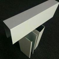高档建筑量身定做复古铝方通