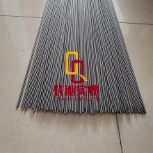 厂家现货Hastelloy G-35合金管 耐高温耐腐蚀Hastelloy G35合金板、棒材