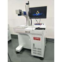 深圳铝合金二维码激光镭雕机 宝安序列号光纤打标机 金属塑胶镭射机生产
