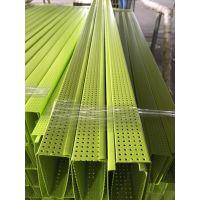 苹果绿铝方通-冲孔U槽铝方通-冲孔铝通厂家