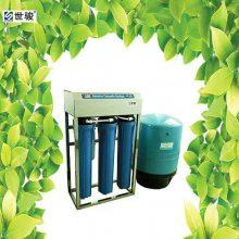 石岩够200人喝的直饮水机哪里可以买到?世骏牌纯水机3800元一台