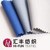 杭州涤棉口袋布厂家|价格保证|量大优惠