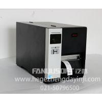 专用合格证打印机产品合格证自动打印机