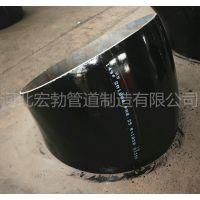 云南德宏厂家供应碳钢90度无缝长半径弯头价格