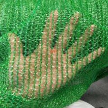 工程用防尘网 聚乙烯盖土网 盖土网扁丝