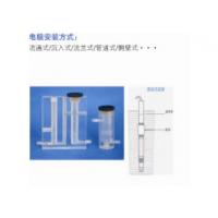 厂家推荐 在线余氯仪流通槽 泽钜