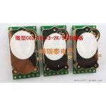 微型CO2传感器模块T6713深圳供应