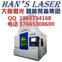 大族_HCX60_五轴激光复合制造系统_3D打印金属成型供应商