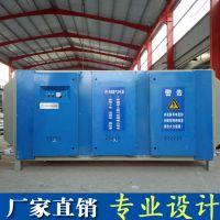 江苏专业定制 光氧催化净化器 节能高效 成本低 光氧催化净化器