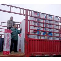 克拉玛依聚乙烯丙涤纶、金岳防水、聚乙烯丙涤纶价格