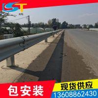 景洪防撞护栏 公路波形护栏板 道路两侧隔离栏可定制