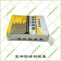牛皮纸复合彩膜瓷砖粘结剂阀口袋包装订制