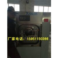中小型宾馆自己用洗涤设备哪种好_酒店布草洗衣机厂家直销价格