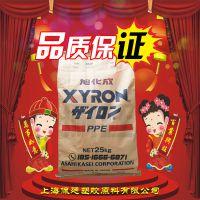 PPO 日本旭化成 G702 GX07602 玻纤增强20%/阻燃