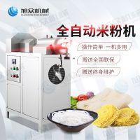 小本创业设备旭众米粉机生产线 不锈钢米粉成型机一件代发