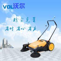 绿色环保vol-920 扫地机无动力手推式扫地车可折叠水洗小型清扫车