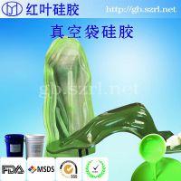 精密件铸造高温模具硅胶的使用方法
