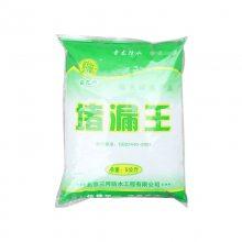 广西柳州长期供应 抗裂砂浆又名保温罩面砂浆 高和牌 诚信经营