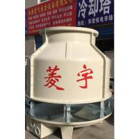西安哪有卖冷却塔的 西安冷却塔供应圆形逆流式50T供应