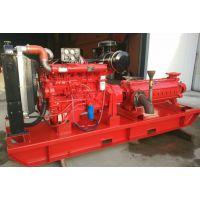 海南省厂家直销ZAC125/50B-180m高杨程柴油机船用消防泵