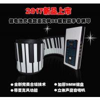 博锐品牌88键智能手卷电子琴