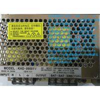 KHD-09001V 新星 智能家居 可视对讲机电源 LED开关电源