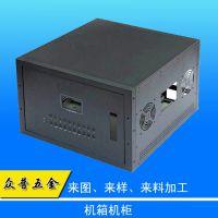 东莞钣金加工厂家众普五金铝型材钣金加工机箱机柜定制激光切割