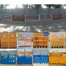 工地基坑防护栏 基坑围挡护栏 隔离网围栏