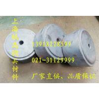 供应热锻曲轴模具钢Y4钢热锻模具钢Y4钢化学成分