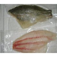 直销鱼类包装袋 鱼类包装袋价格 鱼类塑料袋厂家