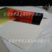 粤森供应:日本住友镜面铝卷料 HB1050镜面铝板批发
