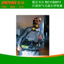 供气式逃生呼吸器 霍尼韦尔BC1182011消防指挥员挎包式空呼价格|厂家