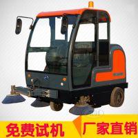 潍坊大型驾驶式扫地机,泰安电动驾驶式扫地机厂家